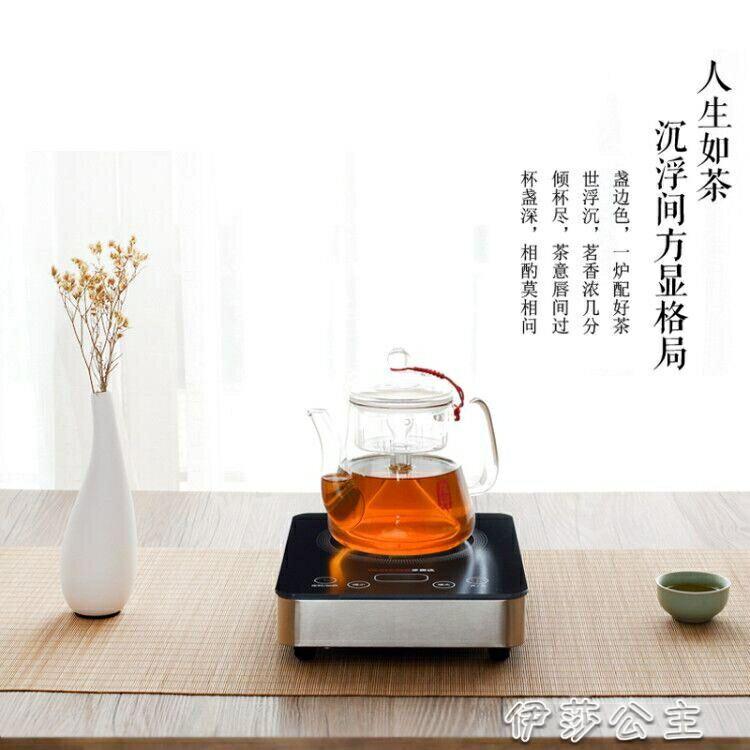 迷你電陶爐 小型電磁爐家用智慧煮茶泡茶爐小火鍋爐不挑鍋壺YYJ 交換禮物 雙十二購物節