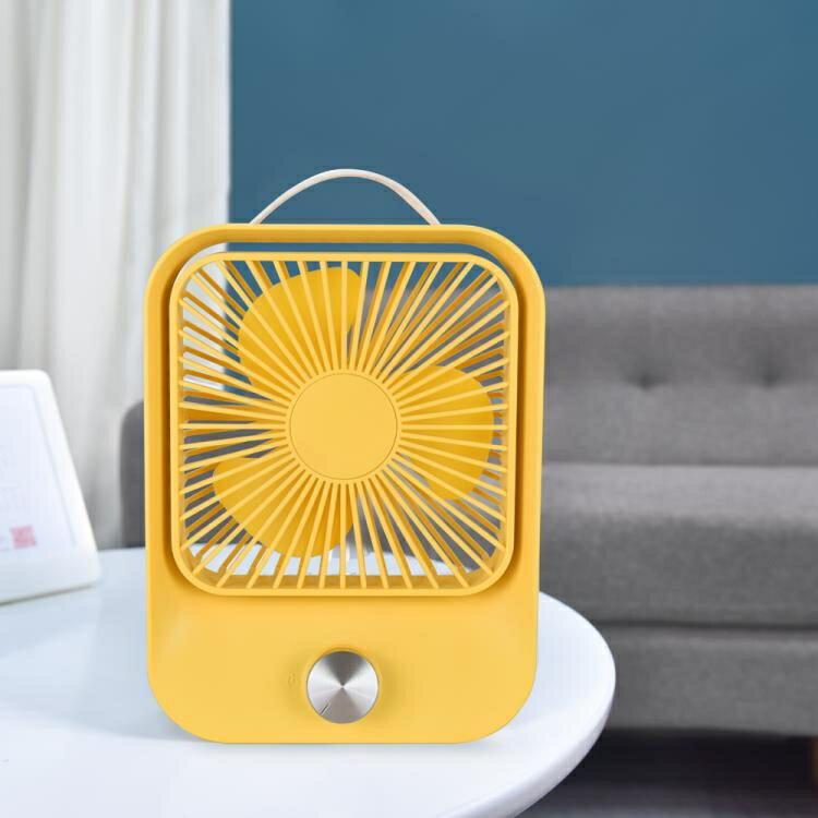 迷你手持小型靜音辦公室桌上桌面便攜式臺式家用大風力 摩可美家