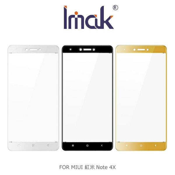 強尼拍賣~ Imak MIUI 紅米 Note 4X 全屏鋼化玻璃膜 滿版 鋼化玻璃貼 鋼化膜 玻璃貼
