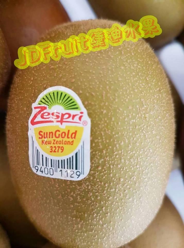 【小資水果】紐西蘭系金ㄟ黃金奇異果五粒裝 1