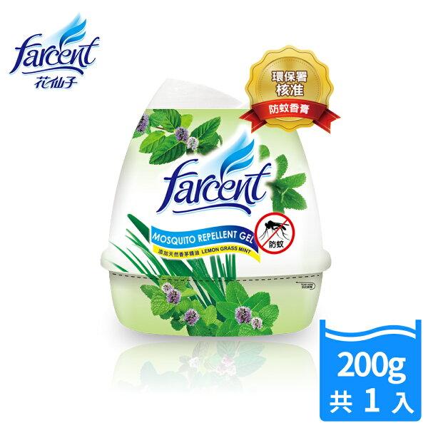 【花仙子】花語香膏-香茅薄荷200g(環保署核准防蚊蟲)