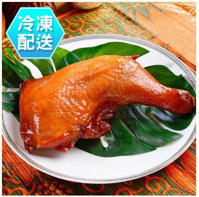 千御國際 巴東燒烤大雞腿 (5支入) 冷凍配送 [TW14004] 蔗雞王 - 限時優惠好康折扣