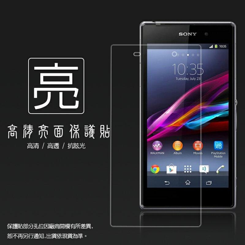 亮面螢幕保護貼 Sony Xperia Z1 C6902 L39H 保護貼