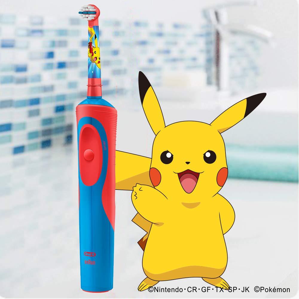 日本百靈牌Braun 歐樂B 境內版限量皮卡丘兒童電動牙刷 可替換式 D12513KPKM。共兩色 -日本必買 日本樂天代購(1683) 3