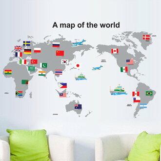 世界地圖壁畫 創意可重覆貼壁貼 牆貼 背景貼 時尚組合壁貼【YV7942】快樂生活網