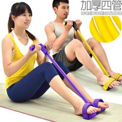加厚4四管腳踏拉繩拉力器(拉力繩拉力帶.彈力繩彈力帶.健腹機健腹器擴胸器.運動健身器材.推薦哪裡買trx-1專賣店)D080-JD05