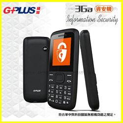 GPLUS 3Ga 資安機 3GA 軍人機 3G通話 手電筒 FM收音機 部隊機 科學園區 無記憶卡【翔盛】