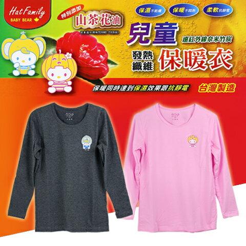 兒童輕薄發熱衣 日本保濕山茶花油 圓領素面 台灣製 帽子家族