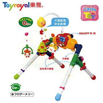 日本【ToyRoyal 樂雅】多功能音樂鈴(三用型)