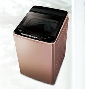 得意專業家電音響:Panasonic國際牌NA-V110EB容量11kg(玫瑰金)