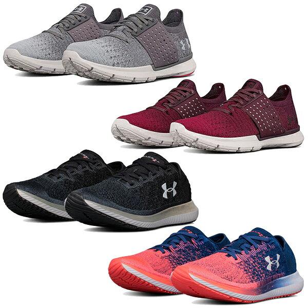 Shoestw UA 運動鞋 慢跑鞋 女生 四款 【1298673-101】灰慢跑鞋 、【1298673-501】紫紅慢跑鞋、【3000098-001】黑灰慢跑鞋、【3000098-401】粉橘藍慢跑鞋 0