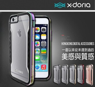 X-doria Defense Gear 刀鋒系列 金屬邊框 4.7吋 iPhone 6/6S I6 I6S 快拆 小海馬扣 手機框 保護框 軟膠內托 防摔減震 手機殼 保護殼/TIS購物館