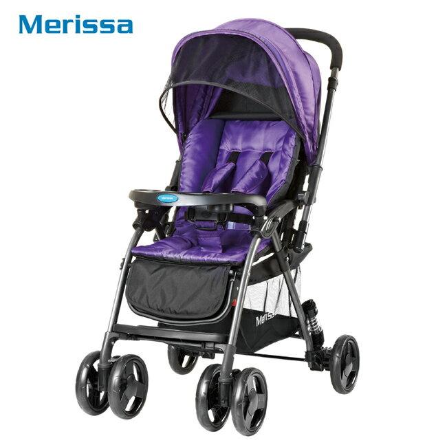 Merissa美瑞莎-雙向嬰兒手推車(LT-3R Light 時尚紫)