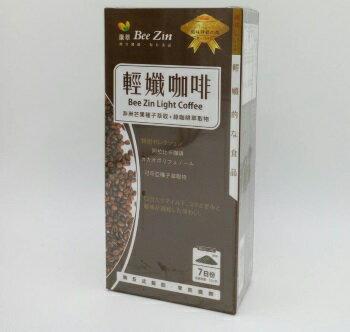 ~小資屋~BeeZin康萃美活輕孅PLUS咖啡 榛果口味^(7包 盒^)效期:2018.1