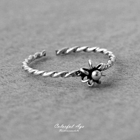 925純銀戒指 可愛迷人小花 活動式線戒尾戒 抗過敏 微調尺寸 柒彩年代~NPC15~