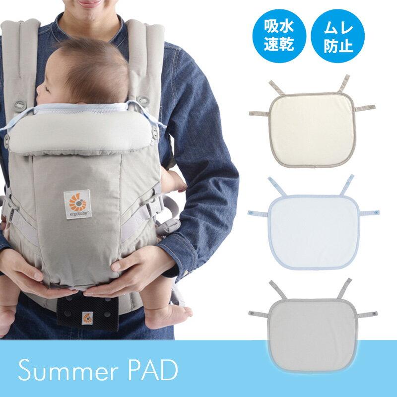 日本BabyHopper 夏季涼感透氣墊 ERGO揹巾專用 -日本必買 日本樂天代購 (2270)。滿額免運 0