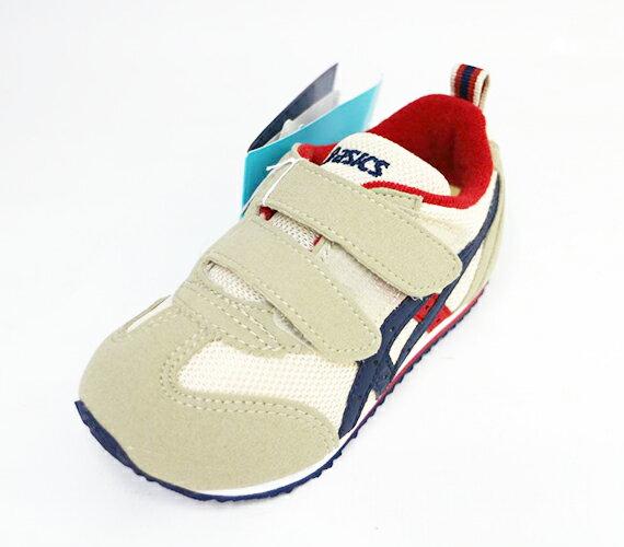 ASICS 亞瑟士 嬰幼 透氣大開口童鞋IDAHO BABY TUB165-0550(米灰)[陽光樂活]