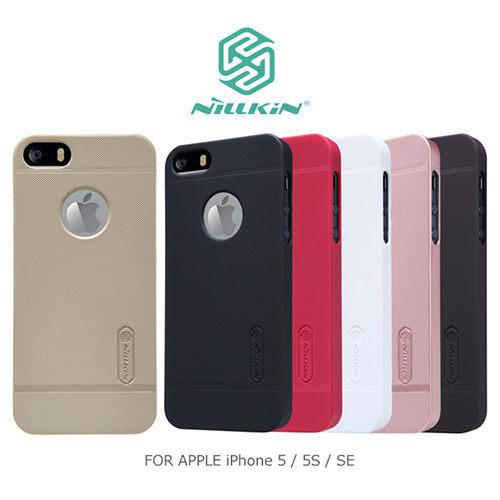 Apple iPhone SE   5S   5 NILLKIN 耐爾金 超級護盾 硬殼