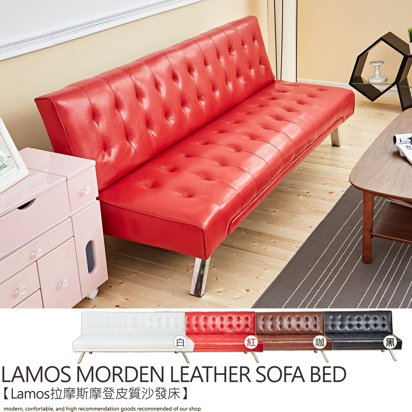 Lamos拉摩斯紐約時尚皮革沙發床★班尼斯國際家具名床 2