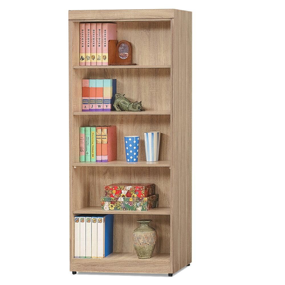 法蘭克木芯板2.7尺開放書櫃(寬80x深32x高185cm)/ASSARI