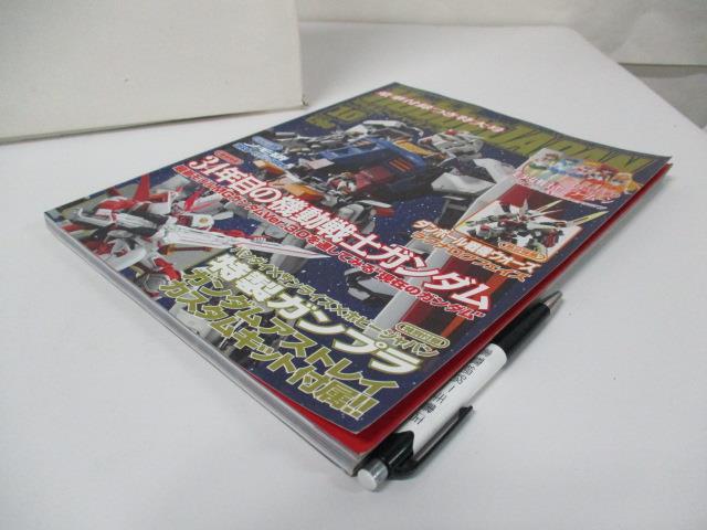 【書寶二手書T1/嗜好_EAZ】Hobby Japan_2013/10_34年目的機動戰士鋼彈_日文
