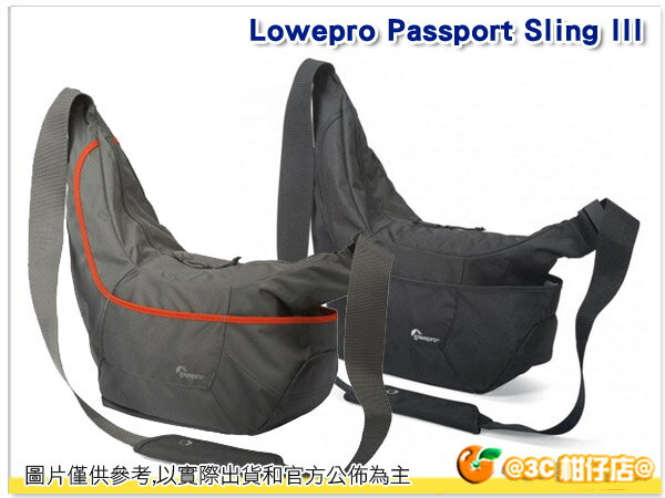 羅普 Lowepro Passport Sling III 飛行家 III 立福 貨 飛行