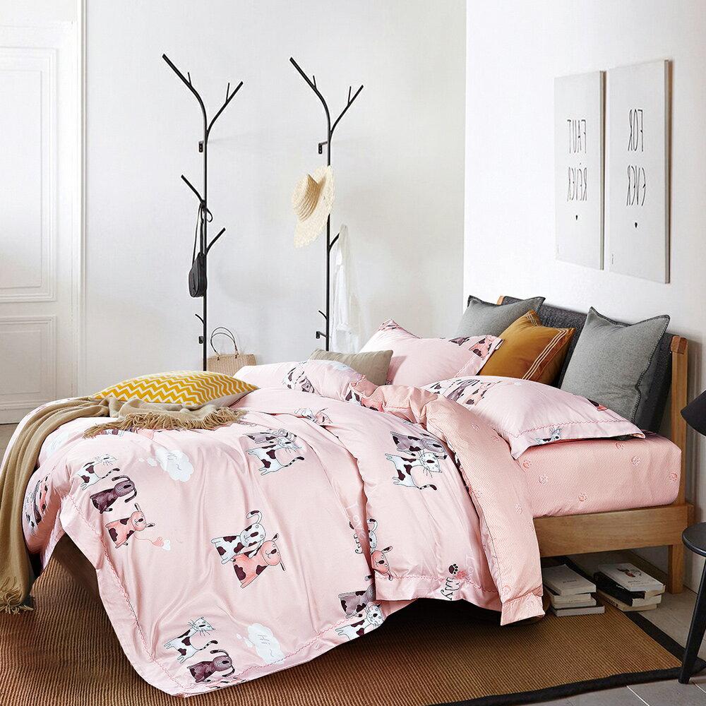 Pure One 天絲 TENCEL 狗狗與少年 採用3M吸溼排汗專利 雙人鋪棉兩用被套 床包四件組 1