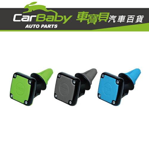 【車寶貝推薦】安伯特 出風口磁吸手機架(綠/灰/藍)