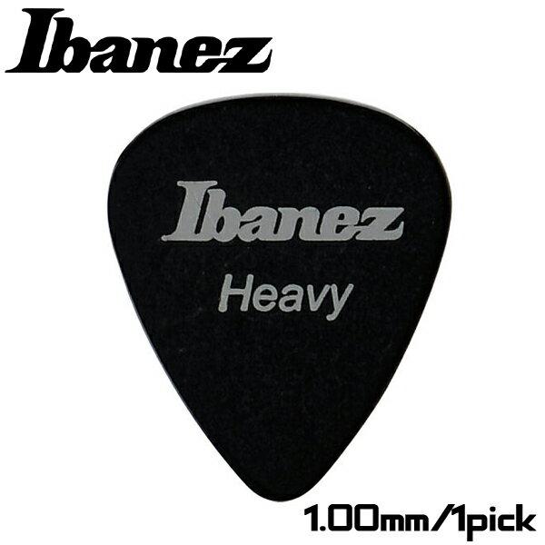 【非凡樂器】Ibanez 標準彈片pick【HEAVY】1.00mm 黑色