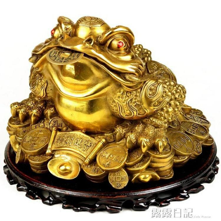 純銅金蟾擺件雕刻招財店鋪開業禮品三足金蟬風水擺件 時尚學院