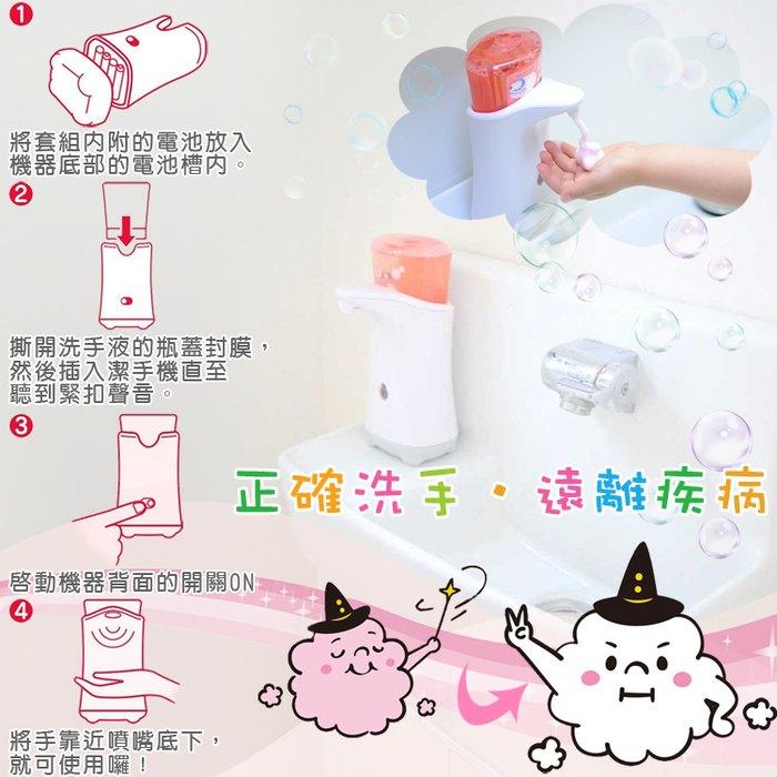 日本MUSE感應式泡沫自動給皂機抗菌自動洗手機洗手乳洗手慕斯補充瓶補充包各種香味玻尿酸添加 3