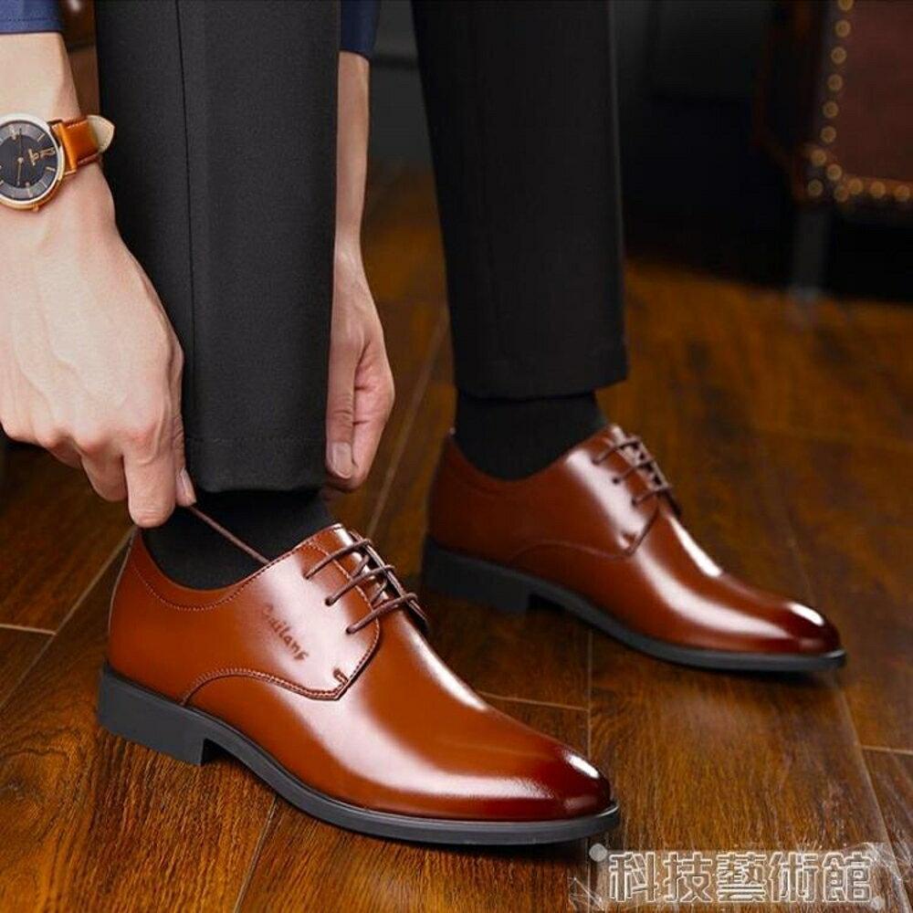 皮鞋 皮鞋男真皮商務鞋子加絨尖頭潮流韓版休閒青年冬季正裝男士棉皮鞋  領券下定更優惠