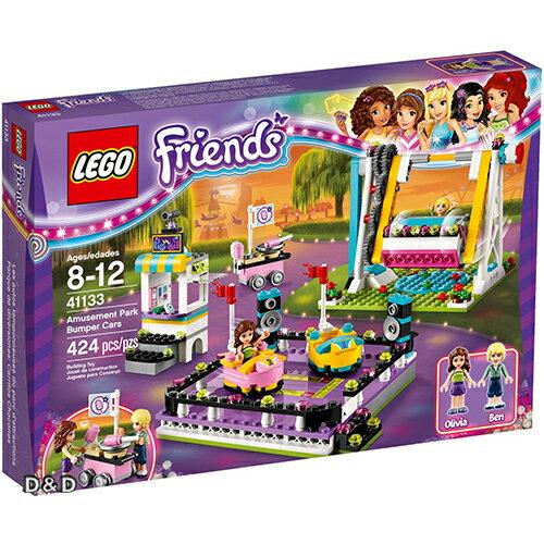 樂高積木LEGO~ LT41133 ~Friends 姊妹淘系列 ~ 遊樂園碰碰車