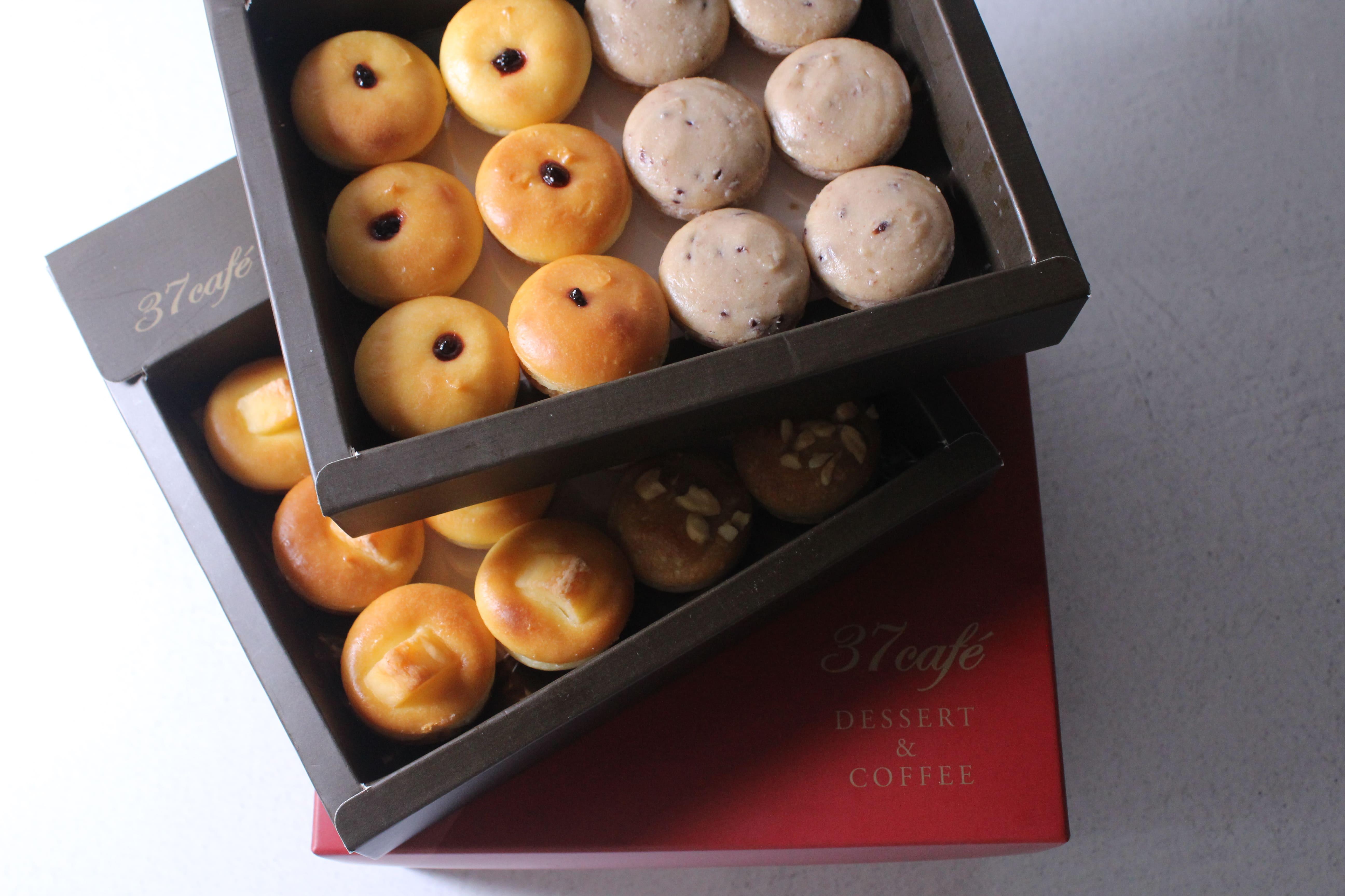 【37cafe手工甜點】團購下午茶美食-綜合乳酪球 (24入)