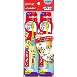 『121婦嬰用品館』高露潔 兒童牙刷超級軟毛2入(年齡5-9歲) 0