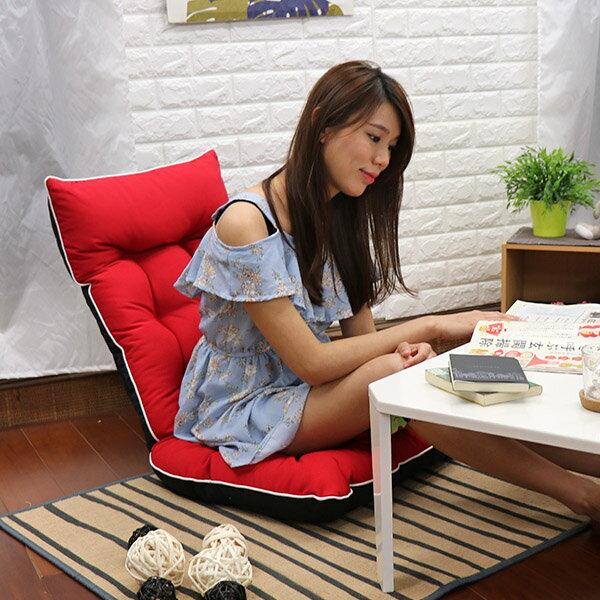 和室椅 和室電腦椅 休閒椅 《拜倫高背舒適和室椅》-台客嚴選