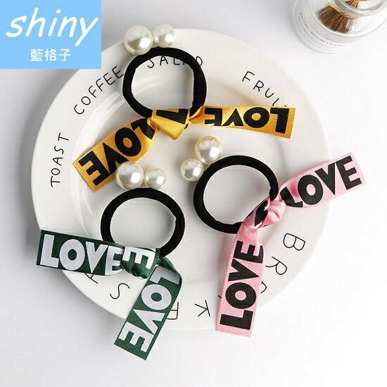 【DJB8301】shiny藍格子-love字母珍珠彈力髮圈►夏日Fun價 | 指定款2件9折↘超取299免運
