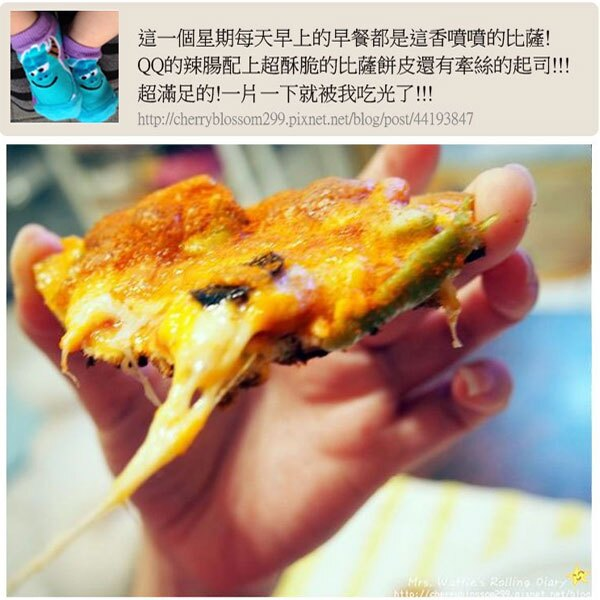 瑪莉屋口袋比薩pizza【風味特醃牛排披薩】厚皮 / 一入 6