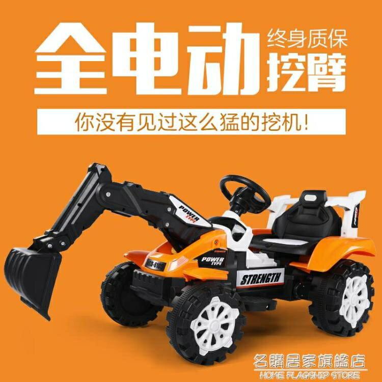 兒童挖掘機玩具車電動推土機可坐人大型超大號男孩遙控工程車可坐 雙十二全館85折