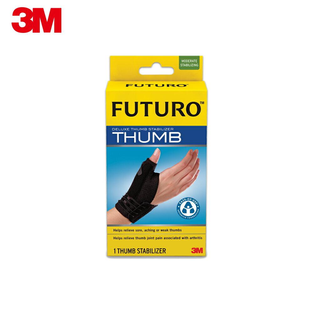 【3M】FUTURO 拉繩式拇指支撐型護腕(S-M)