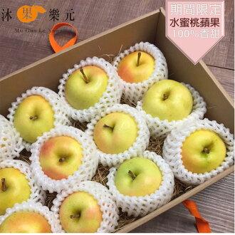 《沐果樂元》日本青森期間限定TOKI珍稀~水蜜桃蘋果12入禮盒