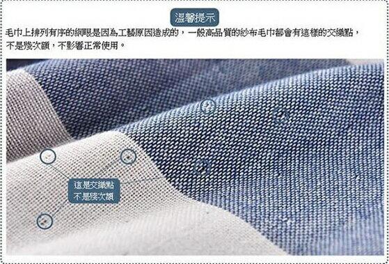 PS Mall 新漸變魔方色織無撚割絨純棉 方巾34*34cm【J1374】 7
