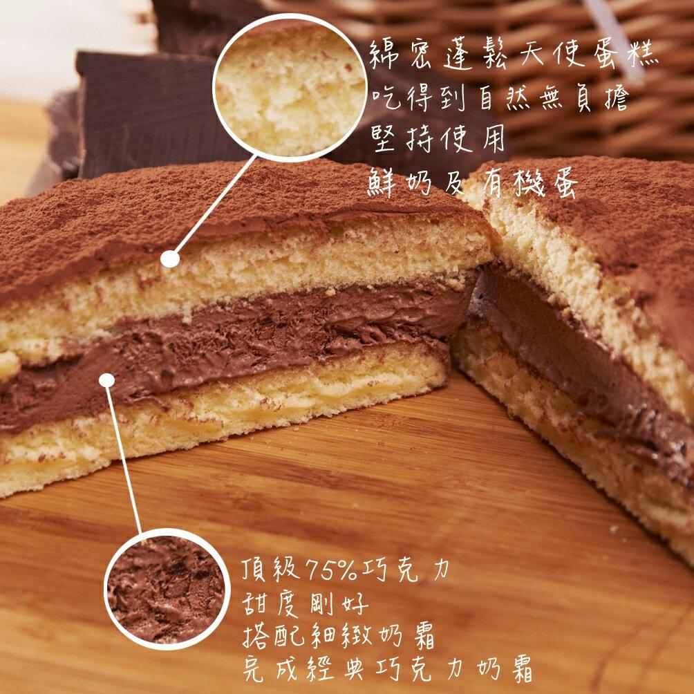 ~2015年末最強作品~五吋天使生乳派~比利時可 味 第一層及第三層為天使蛋糕 口感綿密
