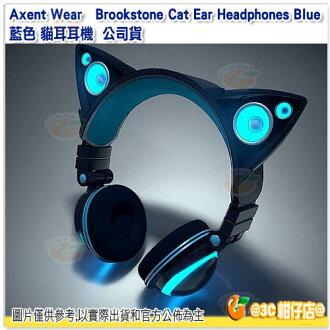 Axent Wear Brookstone Cat Ear Headphones Blue 藍 貓耳耳機 LED HiFi 頭戴式 耳罩式耳機