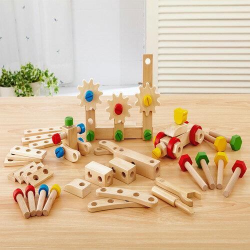 【限量8折】百變DIY木頭遊戲組 1