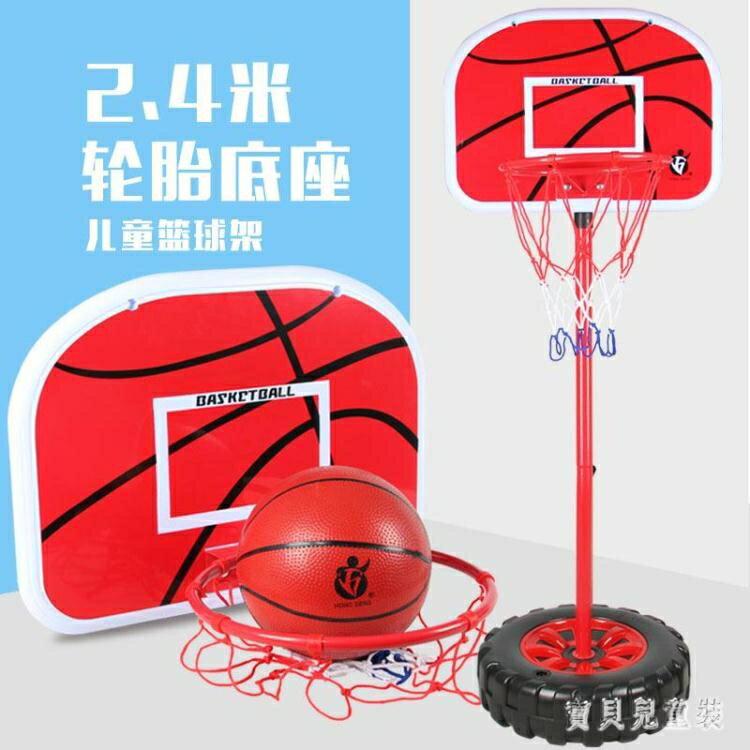 輪胎式可升降兒童籃球架室內戶外家用籃球架投籃框可投5號球
