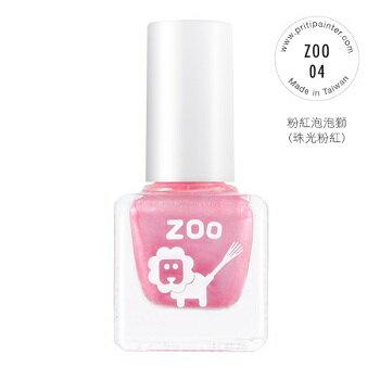 【安琪兒】台灣【zooㄖㄨˋ】拋棄式指甲油-粉紅泡泡獅 - 限時優惠好康折扣