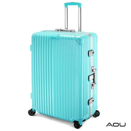 AOU 絕美時尚系列 29吋德國PC行李箱 (土耳其藍) 90-025A