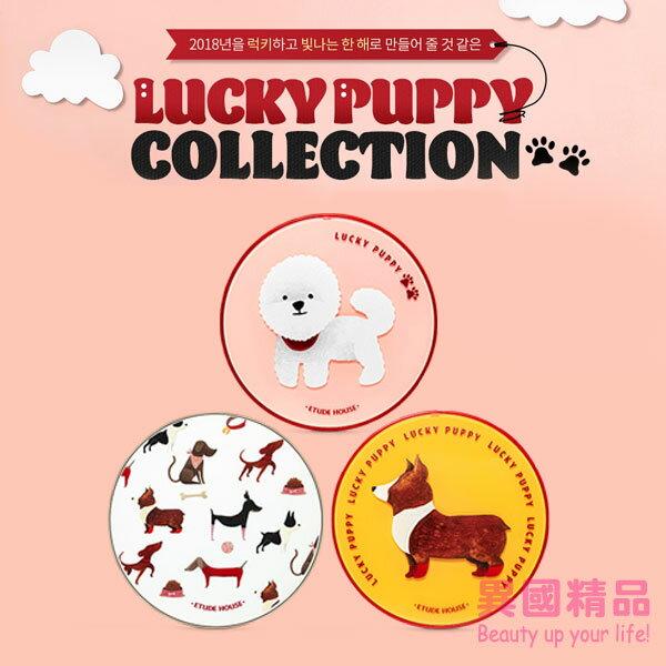 異國精品:韓國ETUDEHOUSE狗年限定LuckyPuppy好運汪旺系列氣墊造型盒【特價】§異國精品§
