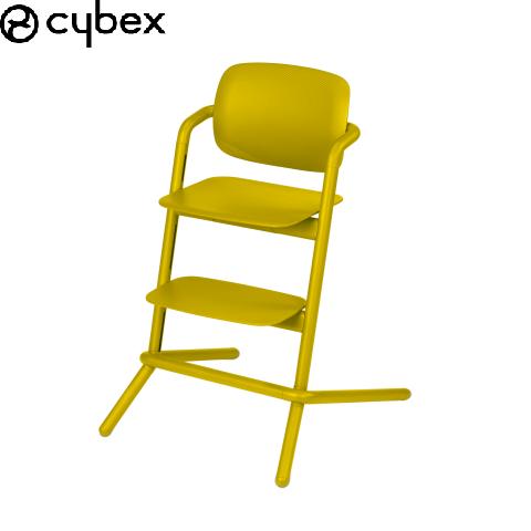 【少量現貨 訂購前請先詢問】德國【Cybex】LEMO CHAIR 基本款成長全配組 (餐椅+護欄+搖椅)